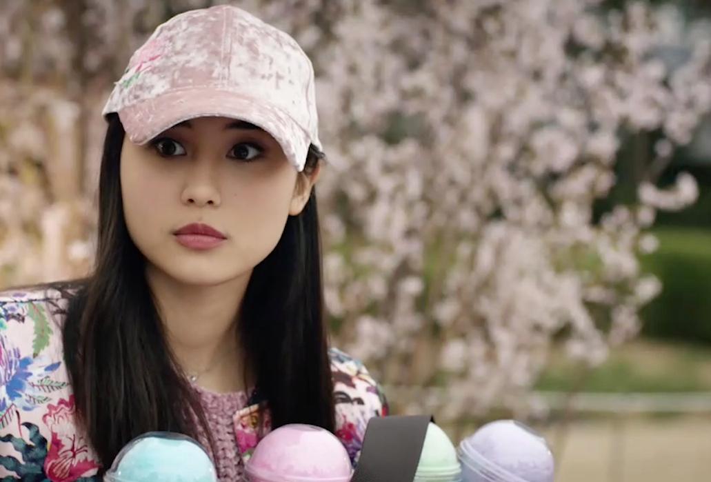 Julia Strowski und ihr Japan Cherry Blossom